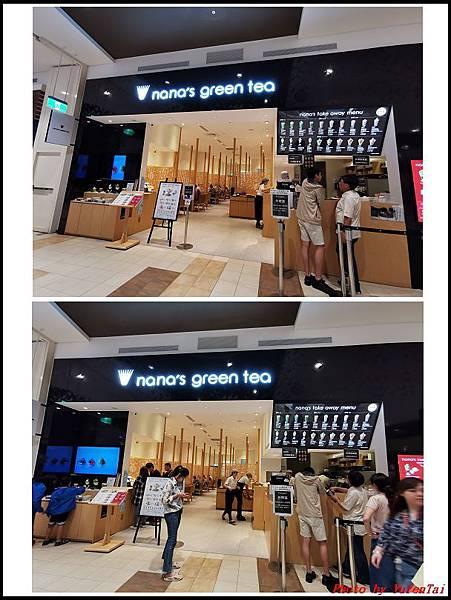 nana's green tea07.jpg