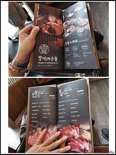 響燒肉03.jpg