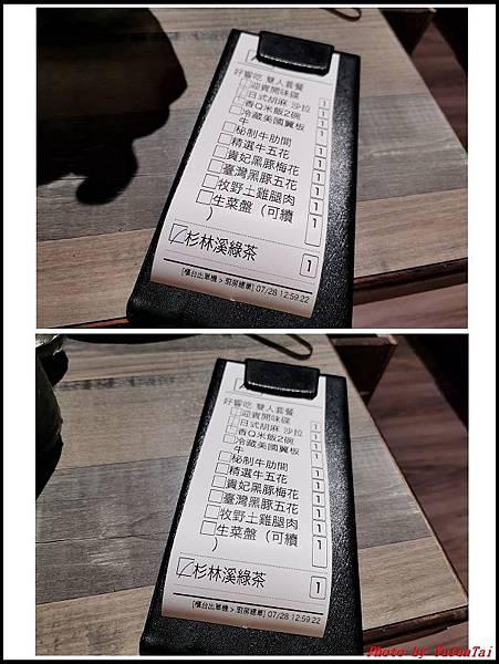 響燒肉11.jpg