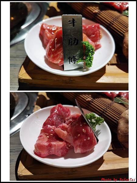 響燒肉15.jpg