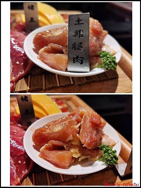 響燒肉17.jpg