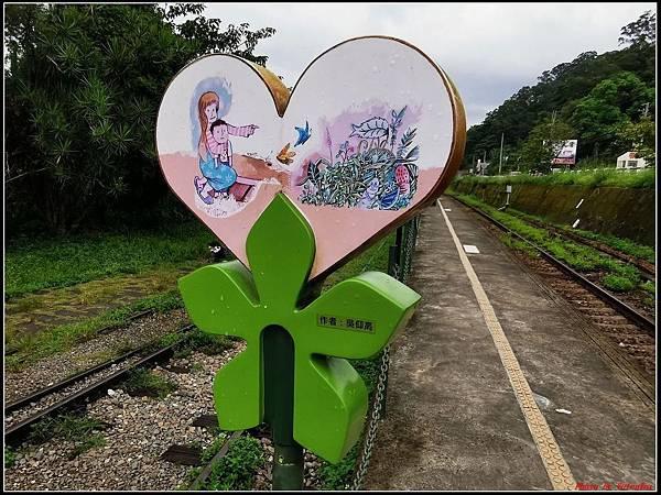 合興車站0016.jpg