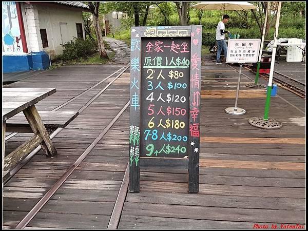合興車站0025.jpg