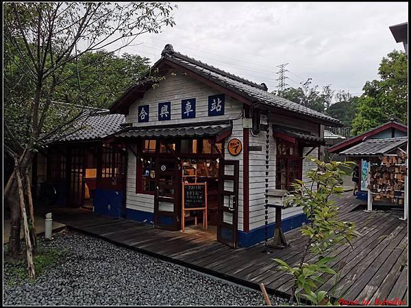 合興車站0024.jpg