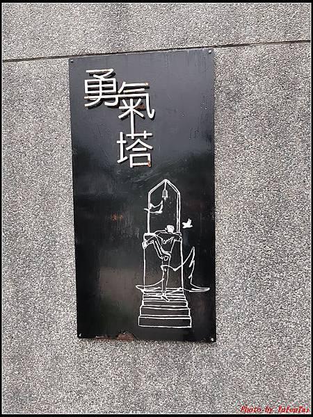 合興車站0032.jpg