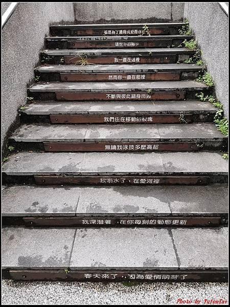 合興車站0033.jpg