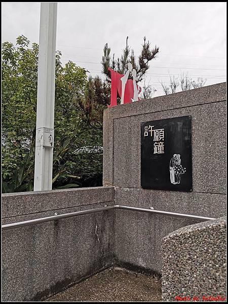 合興車站0034.jpg