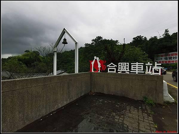 合興車站0036.jpg