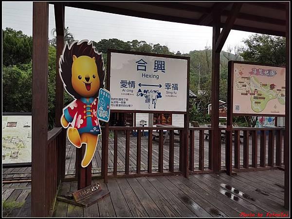 合興車站0037.jpg