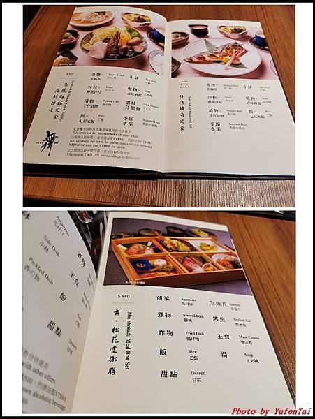 舞日本料理04.jpg