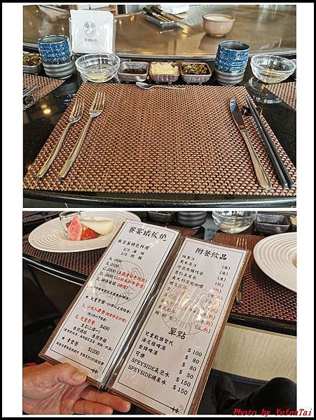 饗宴鐵板燒02.jpg
