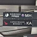 香港DAY1-1啟程0002.jpg