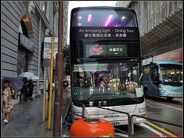 香港DAY1-4水晶巴士晚餐團0006.jpg