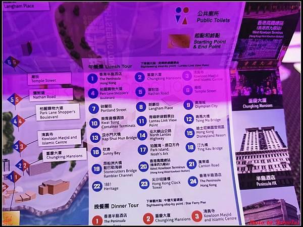 香港DAY1-4水晶巴士晚餐團0017.jpg