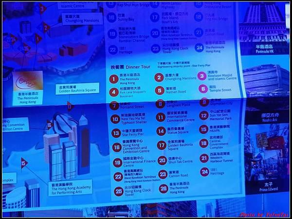 香港DAY1-4水晶巴士晚餐團0018.jpg