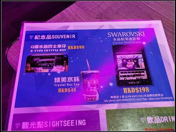 香港DAY1-4水晶巴士晚餐團0023.jpg