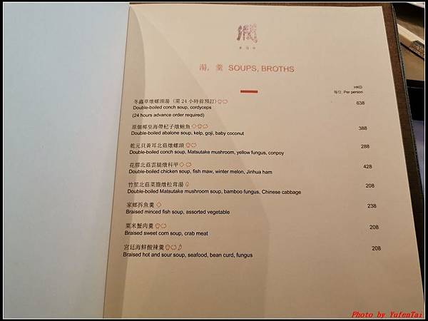 香港DAY2-1早餐0081.jpg