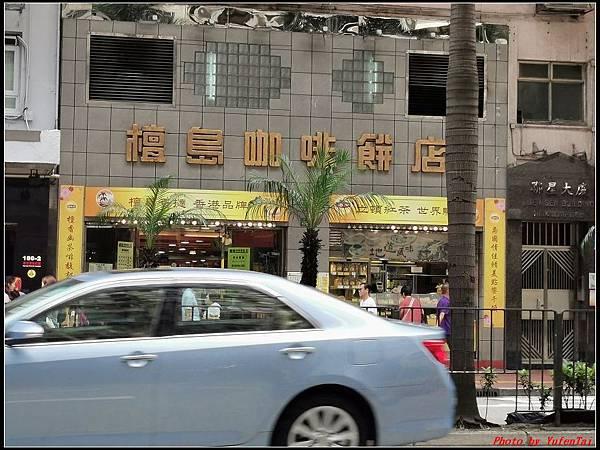 香港DAY2-2尖沙咀半日遊0008.jpg