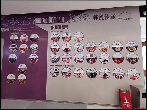 香港DAY2-2尖沙咀半日遊0011.jpg