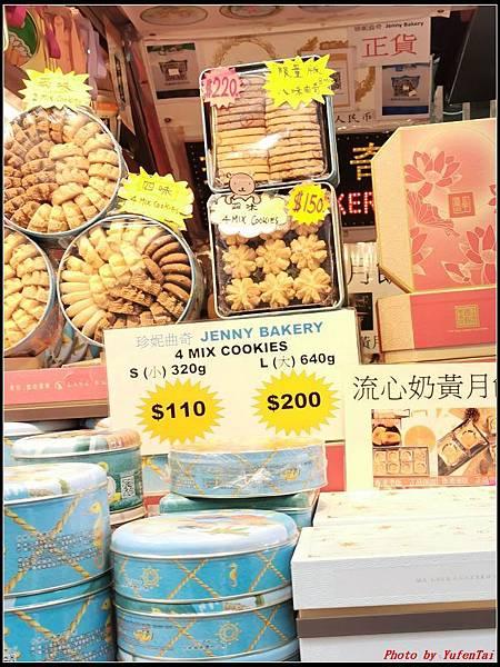 香港DAY2-2尖沙咀半日遊0015.jpg