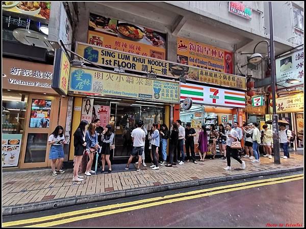 香港DAY2-2尖沙咀半日遊0018.jpg