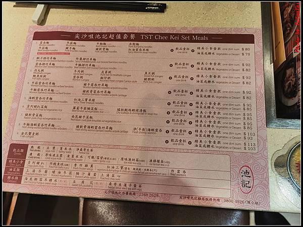 香港DAY2-2尖沙咀半日遊0019.jpg