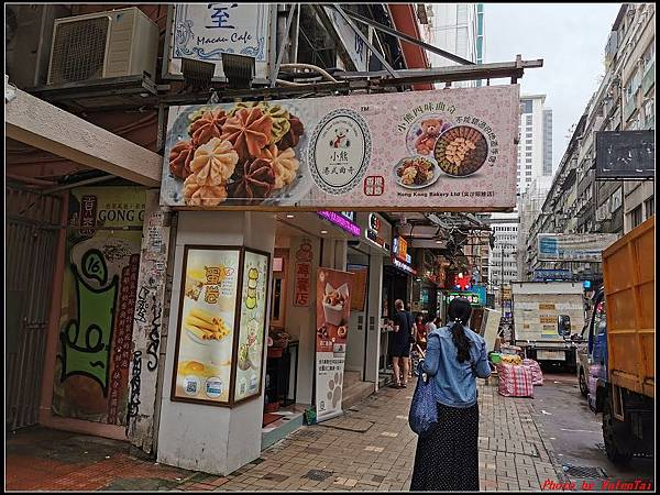 香港DAY2-2尖沙咀半日遊0050.jpg