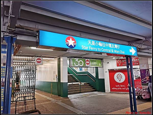 香港DAY2-2尖沙咀半日遊0127.jpg