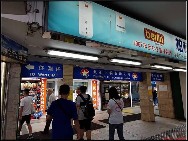 香港DAY2-2尖沙咀半日遊0129.jpg