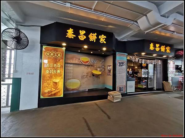 香港DAY2-2尖沙咀半日遊0133.jpg