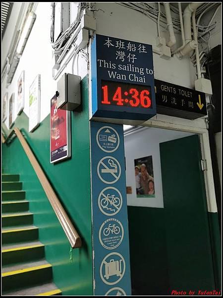 香港DAY2-2尖沙咀半日遊0135.jpg