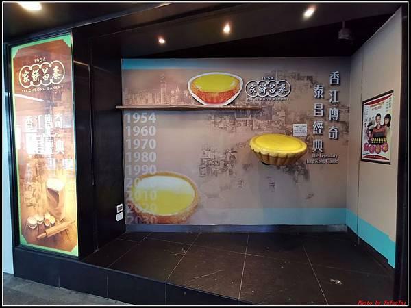 香港DAY2-2尖沙咀半日遊0134.jpg