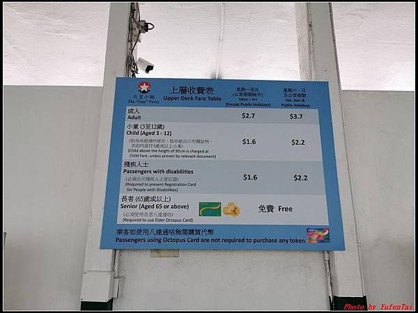 香港DAY2-2尖沙咀半日遊0139.jpg