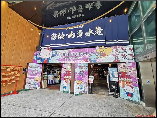 香港DAY2-2尖沙咀半日遊0177.jpg