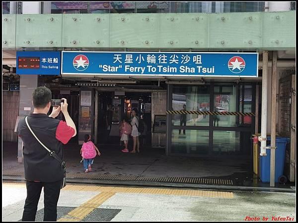 香港DAY2-2尖沙咀半日遊0178.jpg