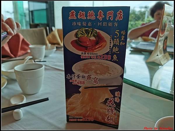 香港DAY2-3屯門海天酒家晚餐0204.jpg