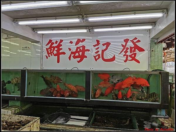 香港DAY2-3屯門海天酒家晚餐0210.jpg