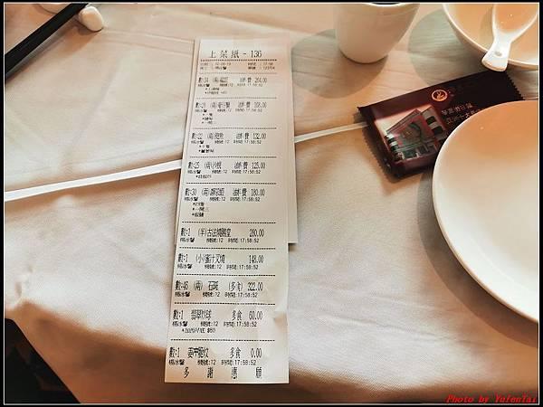 香港DAY2-3屯門海天酒家晚餐0215.jpg