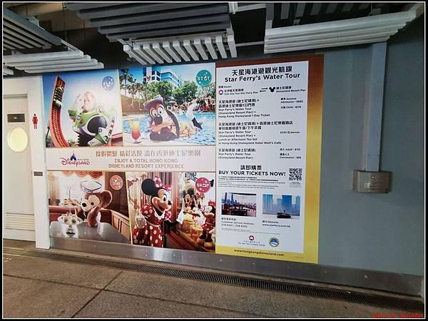 香港DAY3-2尖沙咀半日遊0196.jpg