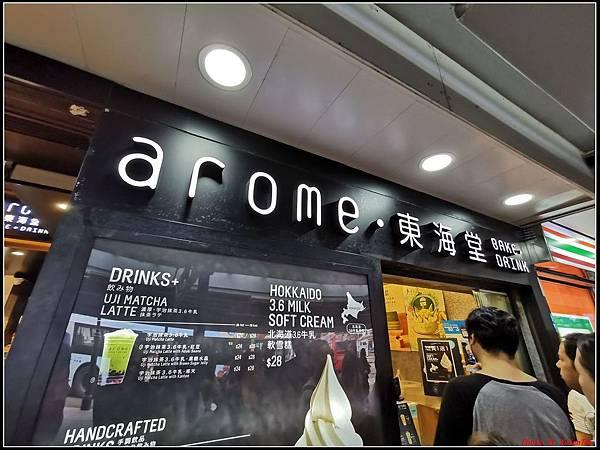 香港DAY3-2尖沙咀半日遊0243.jpg