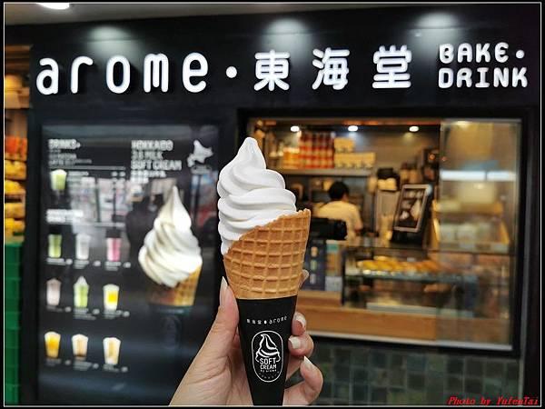 香港DAY3-2尖沙咀半日遊0247.jpg