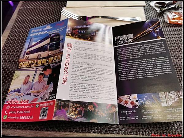 香港DAY3-3水晶巴士午餐團0193.jpg