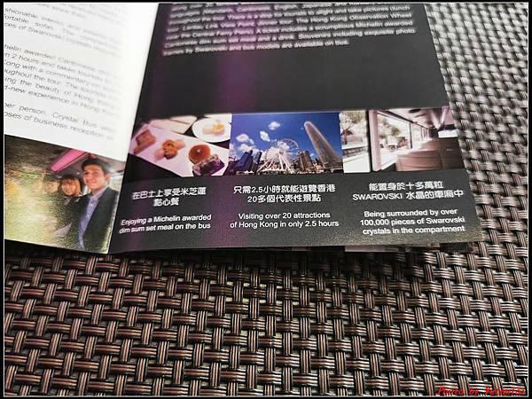 香港DAY3-3水晶巴士午餐團0192.jpg