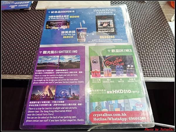 香港DAY3-3水晶巴士午餐團0196.jpg