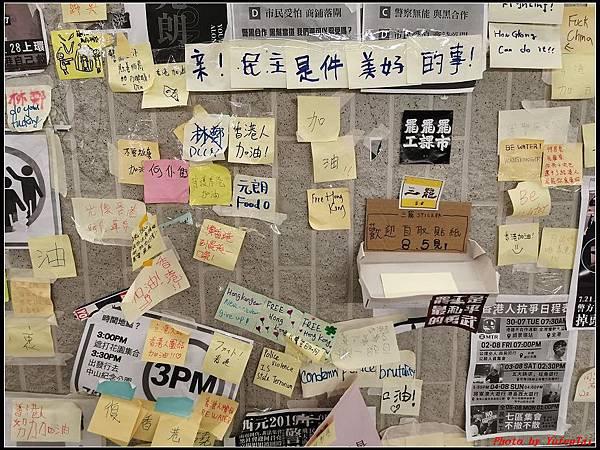 香港DAY3-3水晶巴士午餐團0340.jpg