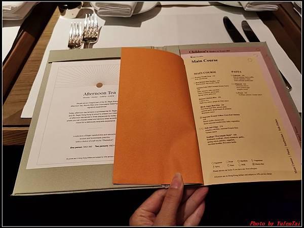 香港DAY3-4瑞吉酒店晚餐0190.jpg