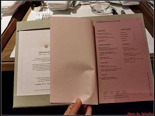 香港DAY3-4瑞吉酒店晚餐0192.jpg
