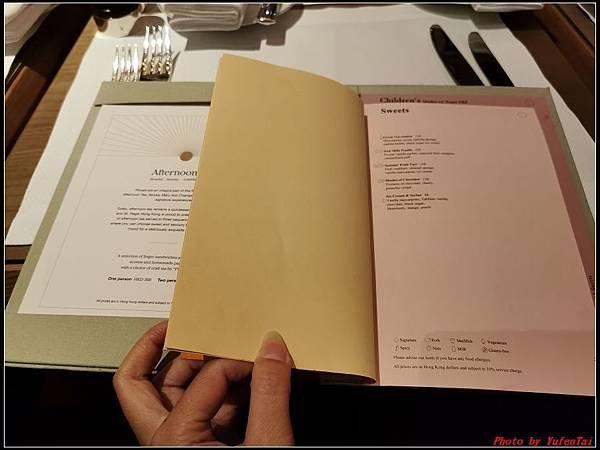 香港DAY3-4瑞吉酒店晚餐0191.jpg