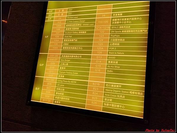 香港DAY3-4瑞吉酒店晚餐0238.jpg