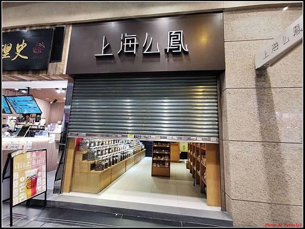 香港DAY3-4瑞吉酒店晚餐0242.jpg